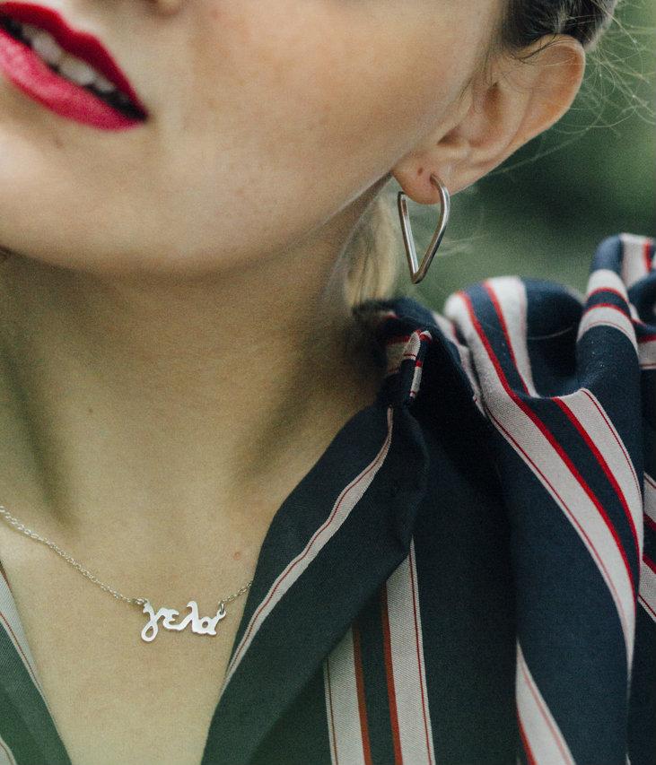 Geometry earrings O II silver